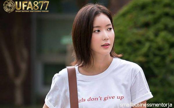 อิมซูฮยาง